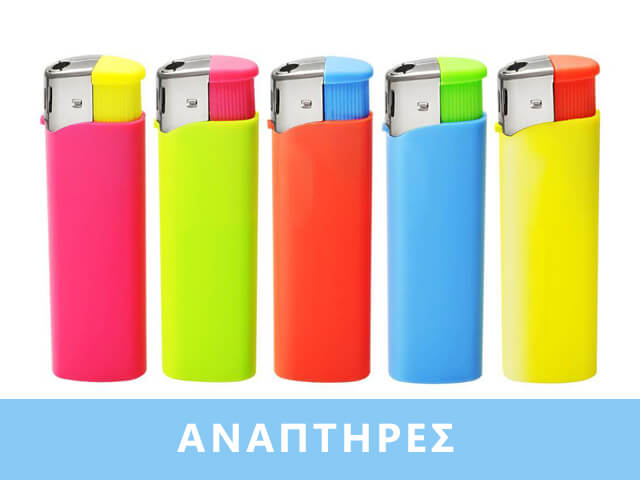 banner-psilika-anaptires2