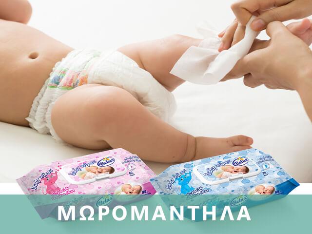 banner-ygieini-moromantila