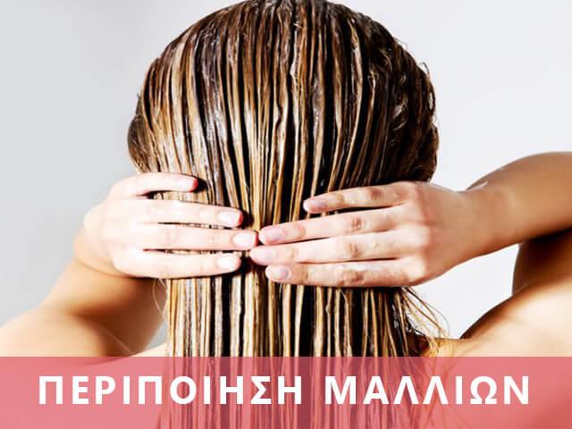 banner-ygieini-peripoiisi-malion